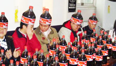 coke-lovers
